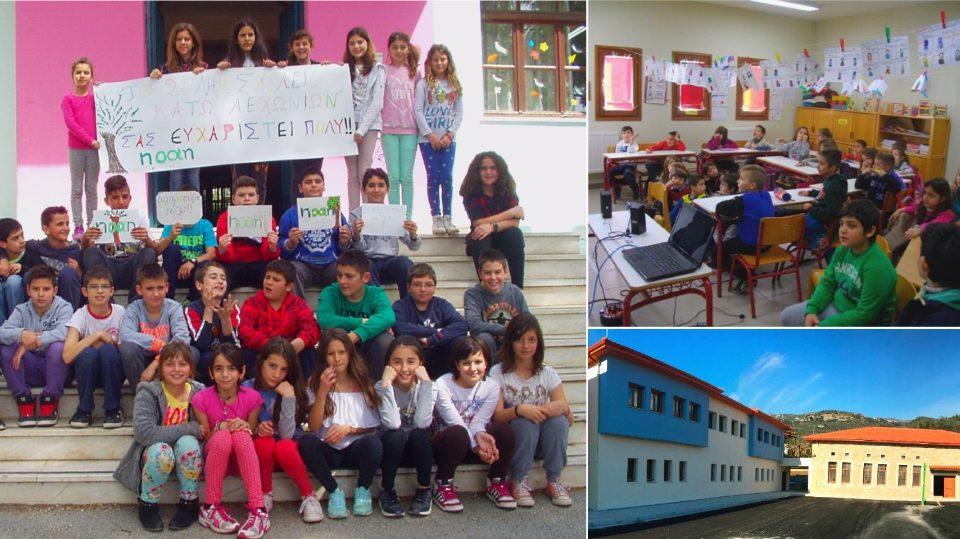 Noan hilft #2Schulen Griechenland Pilion
